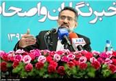 نشست خبری محمد حسینی وزیر ارشاد