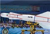 ساخت ایران| بمب هوشمند 2000 پوندی قاصد + تصاویر