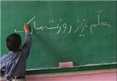 در آستانه روز معلم؛ تقدیر فرمانده نیروی انتظامی تهران از معلمان