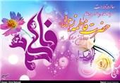 روز مادر، بهانهای برای یادآوری ایثار و صبر مادران ایرانی