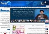 آغاز فعالیت بخش زبان عربی خبرگزاری تسنیم