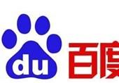 دولت چین 12 شرکت را به دلیل نقض قوانین ضد انحصار جریمه کرد