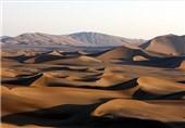 Lut Çölü UNESCO Listesine Girdi