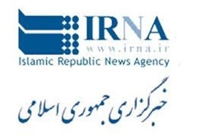 اعضای شورای عالی خبرگزاری ایرنا منصوب شدند