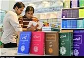 هشتمین نمایشگاه کتاب شهرسرچشمه رفسنجان برپا شد