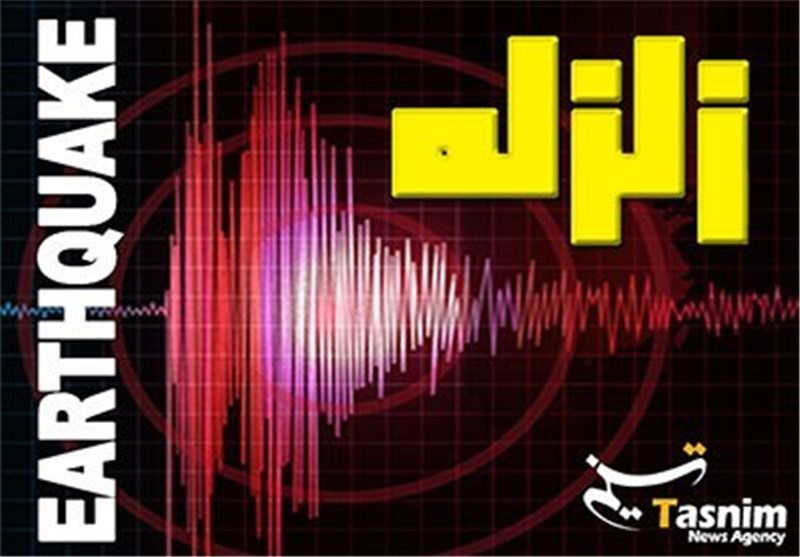 Tremor Jolts Central Iran