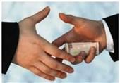 روزنامه جمهوری اسلامی:طغیان لشکر فقر!