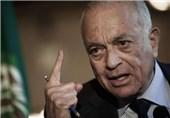 العربی: موضوع فلسطین مهمترین محور نشست امروز اتحادیه عرب است