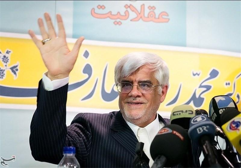 عارف در یازدهمین دوره انتخابات ریاست جمهوری ثبت نام کرد