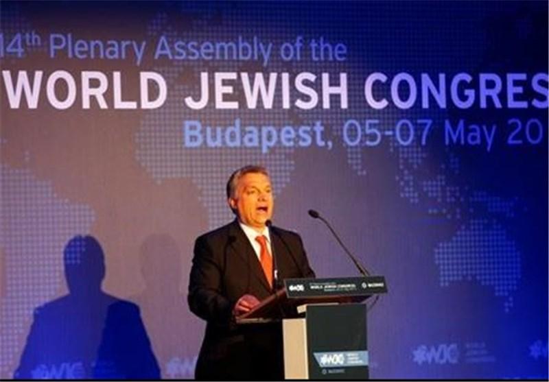 برگزاری نشست کنگره جهانی یهود در مجارستان تحت تدابیر شدید امنیتی