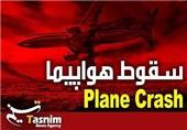 سقوط هواپیمای آموزشی پلیس حوالی متل قو/ سرنوشت نامعلوم سرنشینان