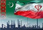 Iran, Turkmenistan Ink 9 MoUs