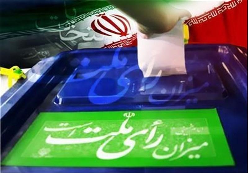 لایحه جامع انتخابات به مجلس ارسال شد