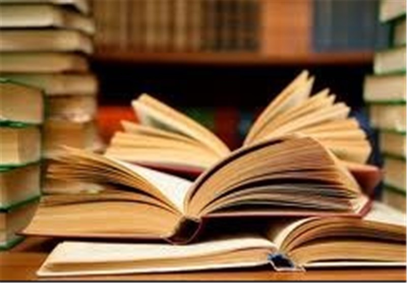 Iran to Attend Int'l Book Fair in Frankfurt