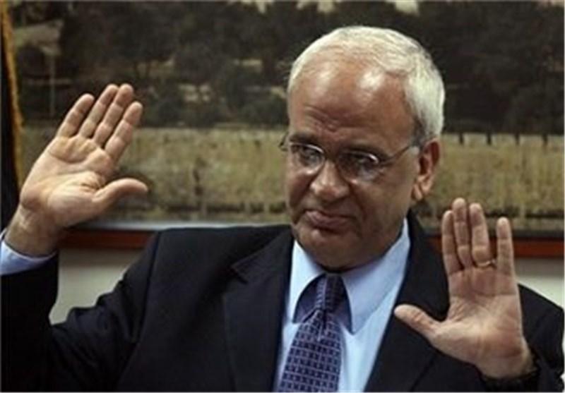 PLO Welcomes Paris Summit Statement