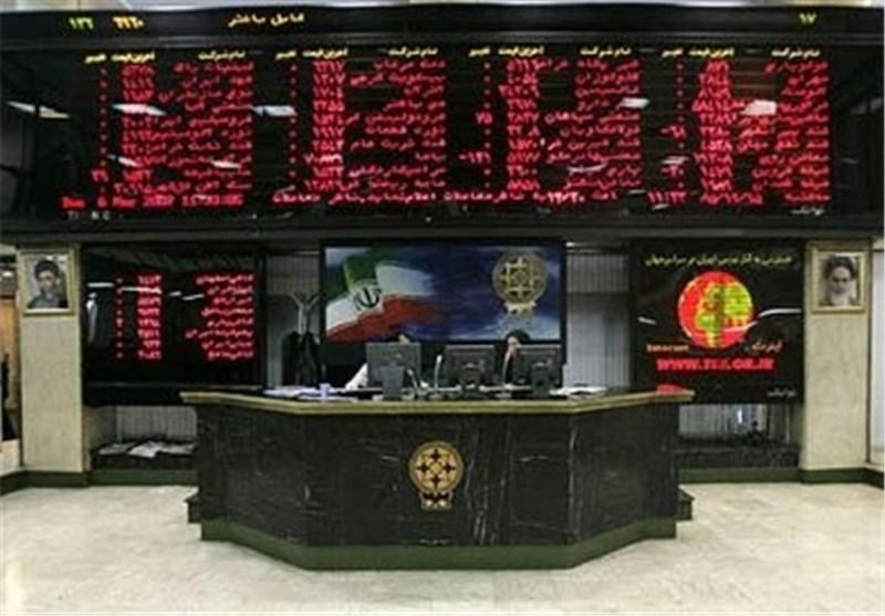700K Oil Barrels Sold on Stock Exchange in Iran