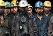 کاهش نرخ بیکاری در 9 ماهه امسال در خراسان رضوی