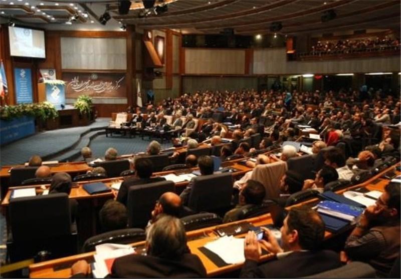 برگزاری سالگرد ارتحال علامه آیتالله حسینی طهرانی در مشهد