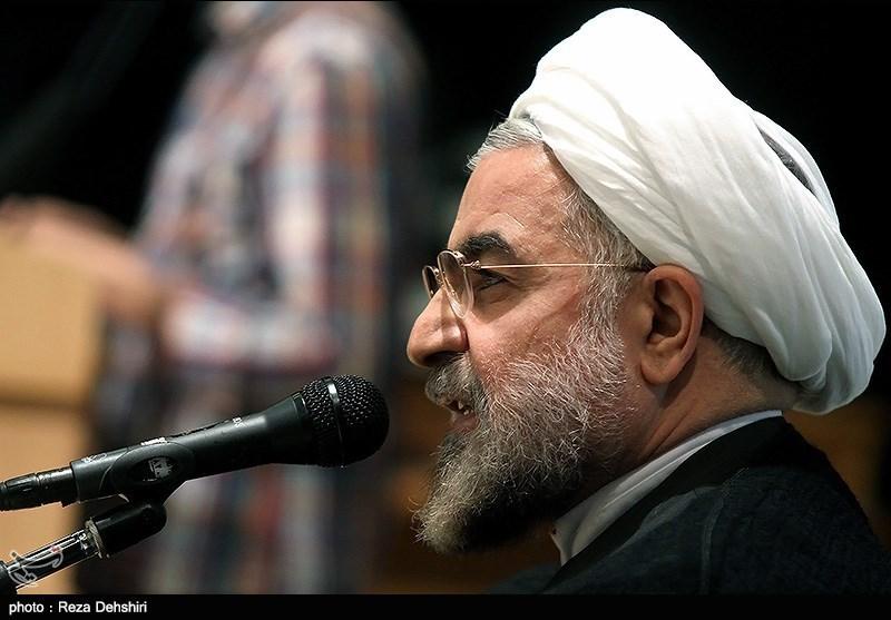 لینک تلگرام دانشگاه ازاد کرج خبرگزاری تسنیم - حضور حسن روحانی در دانشگاه آزاد کرج