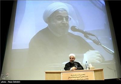 لینک تلگرام دانشگاه ازاد کرج حضور حسن روحانی در دانشگاه آزاد کرج - اخبار تسنیم - Tasnim