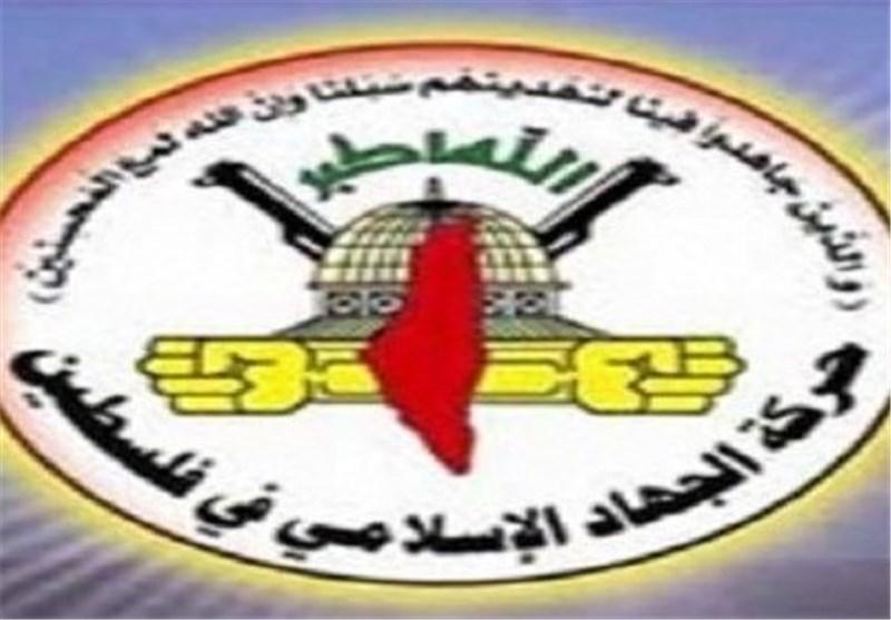 الجهاد الإسلامی تطالب السلطة بوقف التنسیق الأمنی مع الصهاینة