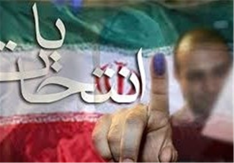 الانتخابات في ايران