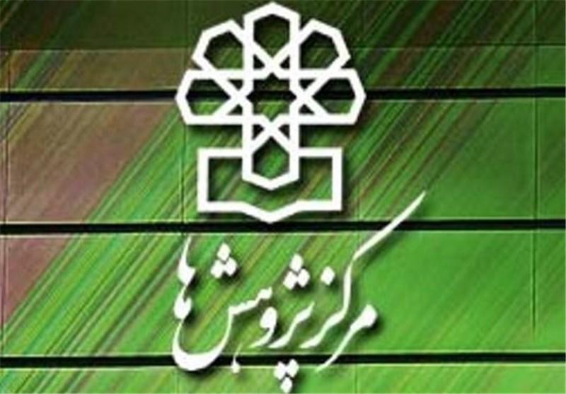 نظر مرکز پژوهشهای مجلس درباره مصوبه افزایش حقوق کارمندان و بازنشستگان+جدول
