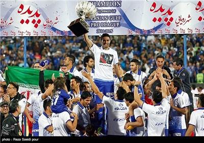 جشن قهرمانی تیم فوتبال استقلال در ورزشگاه آزادی تهران