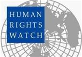 هیومن رایتس ووتش: على الولایات المتحدة تعلیق بیع الأسلحة للسعودیة فوراً