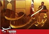 مبانی قانونی نظارت شورای نگهبان بر انتخاباتها/ نهادهای مشابه شورا در آمریکا، آلمان، فرانسه و ترکیه