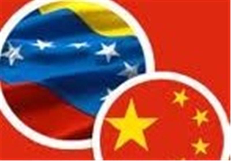 چین بارگیری نفت ونزوئلا را از ترس تحریم های آمریکا متوقف کرده است