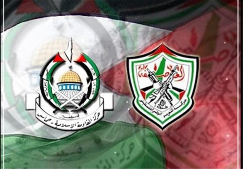 حركتا فتح و حماس