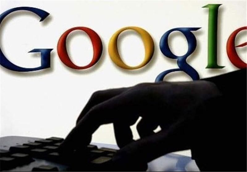 جوجل سيرش