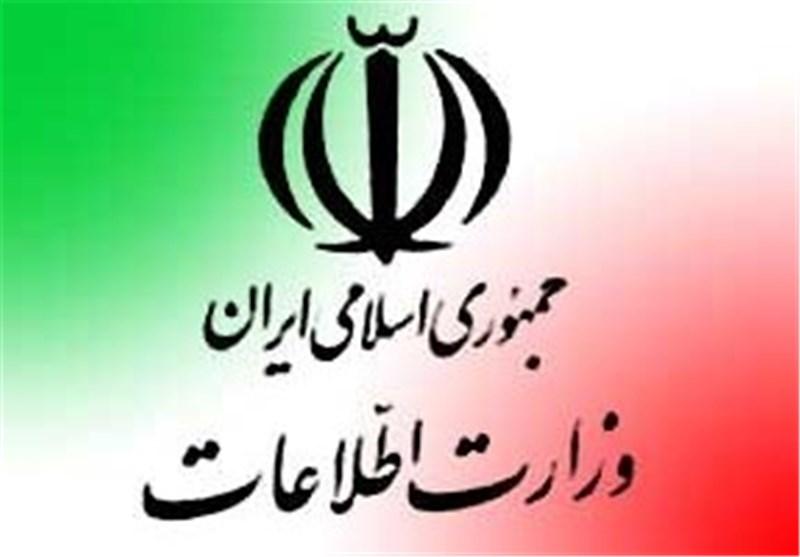 ایران الاسلامیة تعلن تفکیک خلیتین ارهابیتین تعملان فی مجال تهریب السلاح