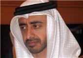 واکنش وزیر خارجه عراق متناسب با اقدام امارات نیست/اعراب در پی بیثباتی عراقند