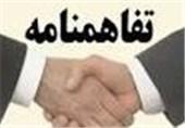 تفاهمنامه همکاری هلالاحمر و ناجا البرز منعقد میشود