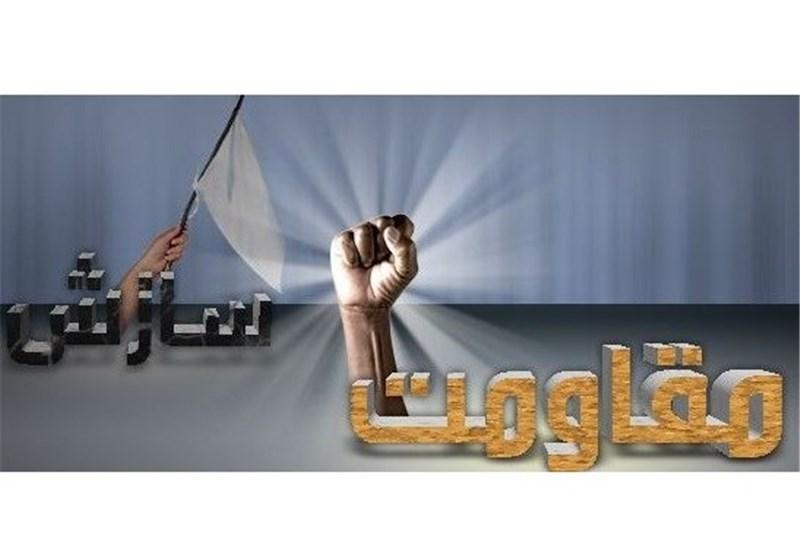 تکفیریون به نام مقاومت و با هدف منزوی کردن انقلاب اسلامی تیشه به ریشه اسلام میزنند