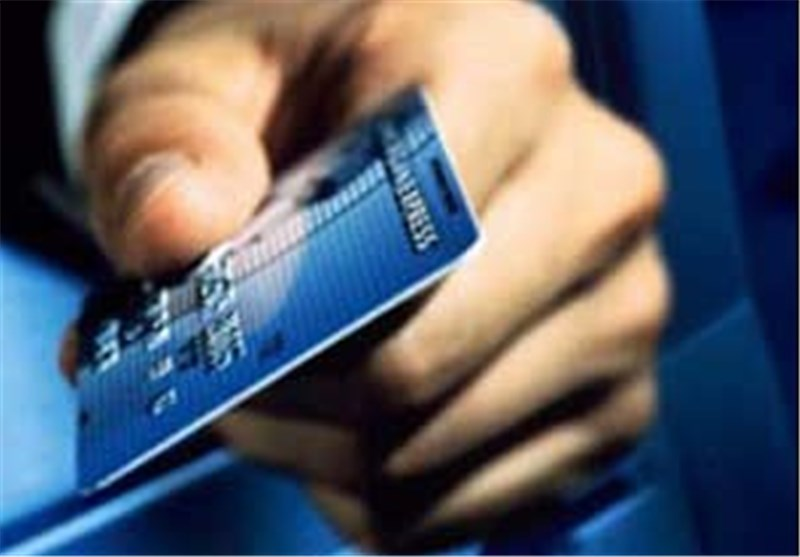 Fraud Hits 40 Million US Bank Cards