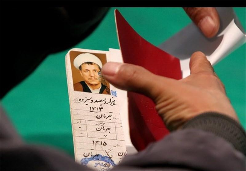 نمونه هایی از تلاش های انتخاباتی هاشمی رفسنجانی
