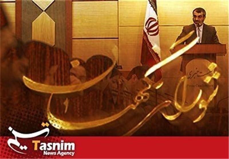 مجلس صيانة الدستور