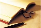 """آغاز به کار دبیرخانه دائمی """"شیخ صفیالدین اردبیلی"""" در کتابخانه ملی"""