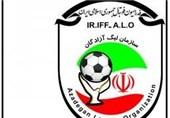 جنگ شمال و جنوب برای صعود به لیگ برتر/ سهمیه شیراز نسوخت