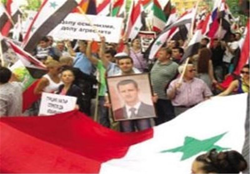 تظاهرات در حمایت از بشار اسد