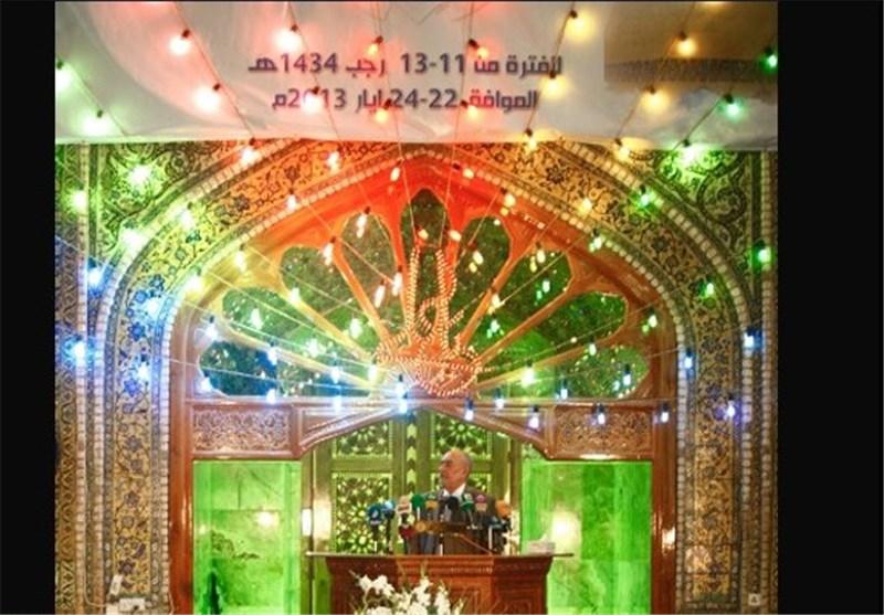 ولادة الإمام علي (ع) منارٌ للأمة و نبراسٌ للسائرين6