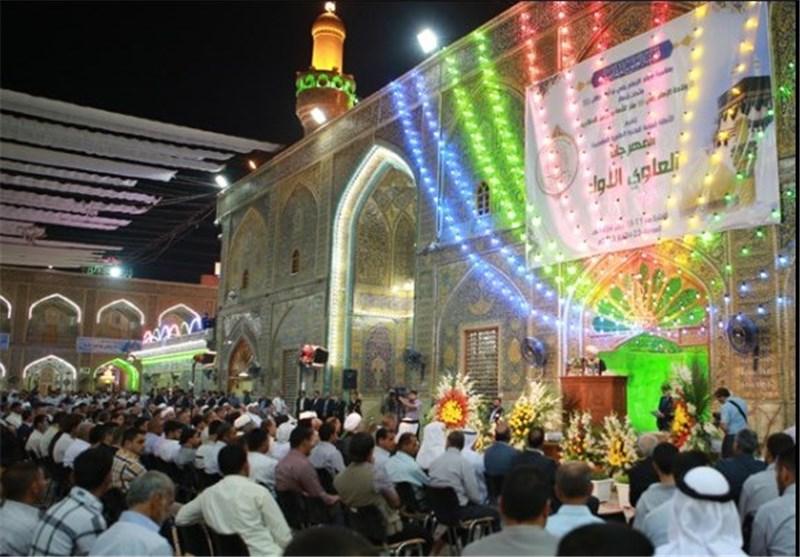 العتبة العلویة المقدسة تقیم المهرجان العلوی الأول بمناسبة ولادة أمیر المؤمنین(ع) + صور