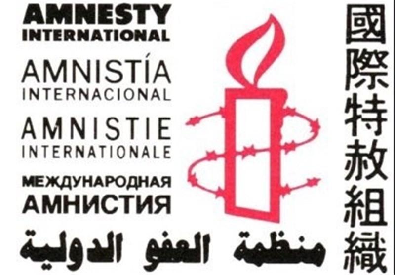 منظمة العفو الدولیة تدین انتهاکات حقوق الانسان بدول الخلیج الفارسی