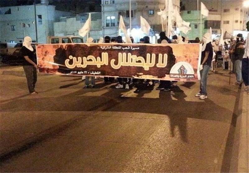 المئات یتظاهرون بالسعودیة هاتفین : لا لإحتلال البحرین