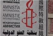 Uluslararası Af Örgütü: Arabistan'a Müdahalelerini Sonlandırma Konusunda Baskı Yapılmalıdır