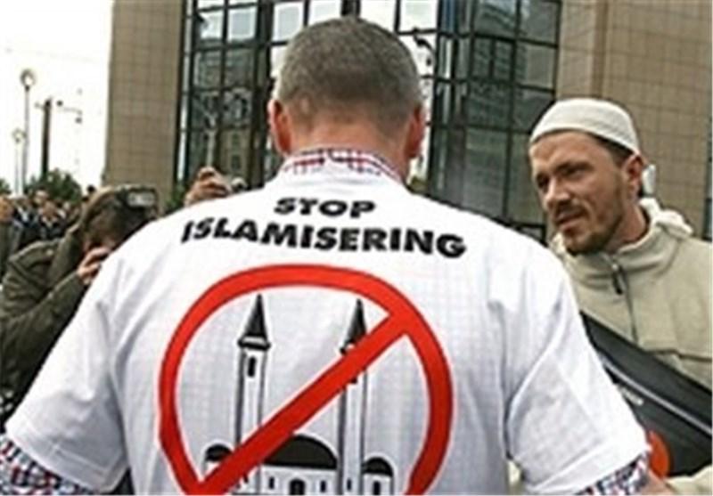 اسلام ستیزی