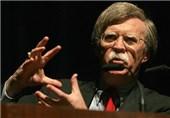بولتون: اسرائیل باید در 20 ماه آینده درباره حمله به ایران تصمیمگیری کند